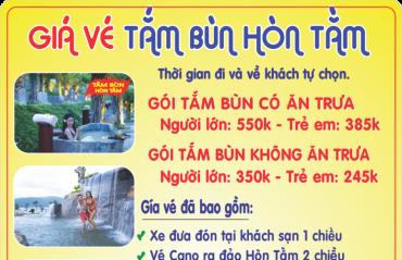 Hòn Tằm Nha Trang